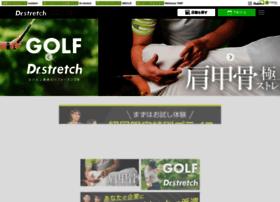 docst.jp
