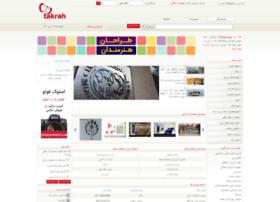 doctor-abidi.takrah.com