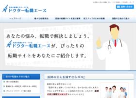 doctor-ace.com