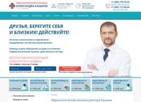 doctor-kashin.ru
