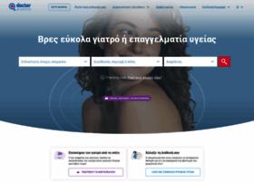 doctoranytime.gr