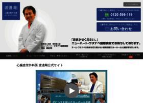 doctorblackjack.net