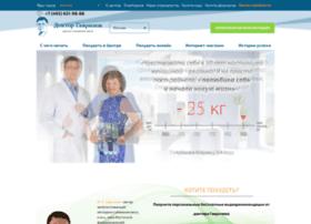 doctorgavrilov.ru small jimmy neutron porn images