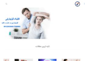doctorjanpour.com
