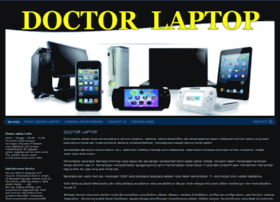 doctorlaptop.wordpress.com