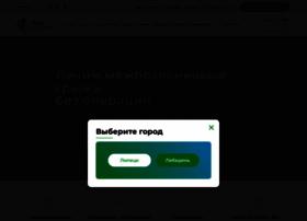 doctorleb.ru