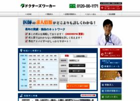 doctors-worker.com