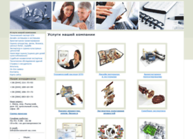 document-ua.com