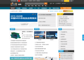 document.e-works.net.cn