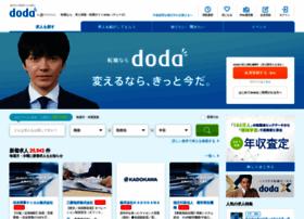 doda.jp