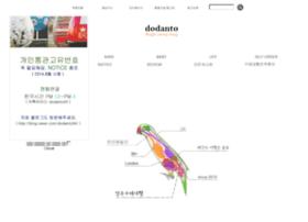 dodanto.com