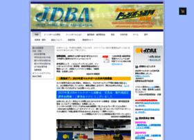 dodgeball.or.jp