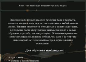 dodonovy.ru