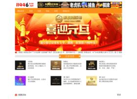dodopal.com