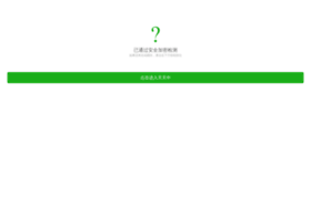 dofus-guide.net