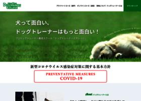 dog-assemble.com