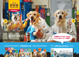 dog-theater.jp