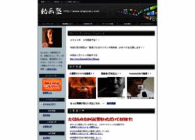 dogajuku.com