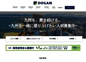 dogan.jp