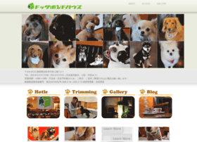 dogbondhouse.com