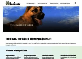 dogcentr.ru