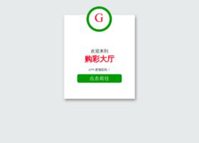 dogchondroitin.com