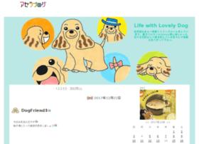 dogcut.a-thera.jp