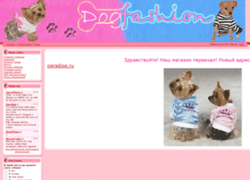 dogfashion.my1.ru