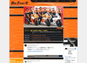 dogfight-racing.com