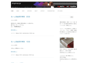 dogmap.jp