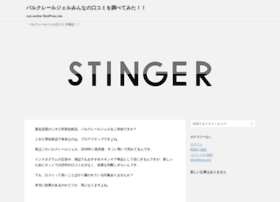 dogo-triangle.jp