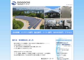 dogochi.com