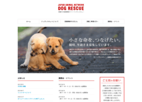 dogs-rescue.net