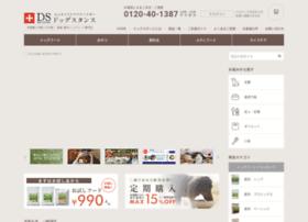 dogstance.com