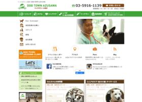 dogtown.co.jp