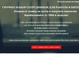 dohod-doma.ru