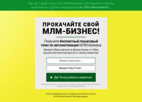 dohodizinterneta.ru