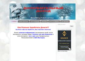 dohodpeoplestring.blogspot.ru