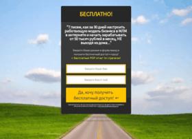 dohodvsetiinternet.ru