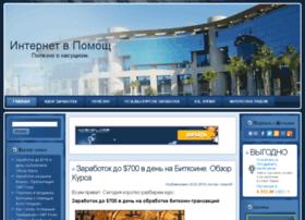 dohodyx.ru