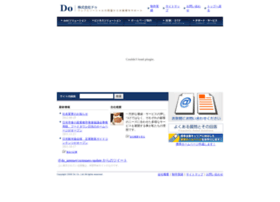 dohome.net