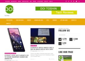 doi-toshin.com