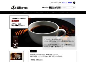 doicoffee.com
