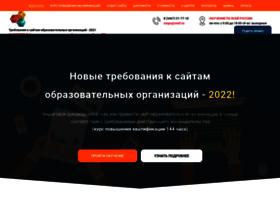 doinhmao.ru
