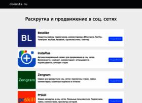 doinsta.ru