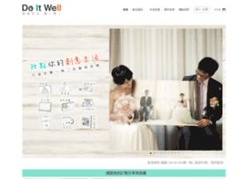 doitwell.com.tw