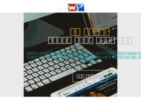 doitwp.net