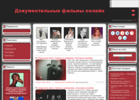 dok-films.ru