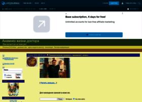 dok-zlo.livejournal.com