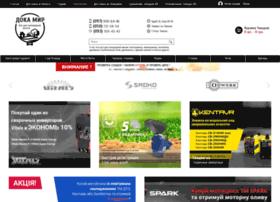 dokamir.com.ua